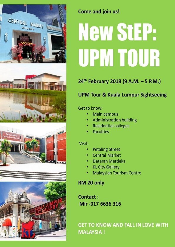/content/new_step_upm_tour-38011